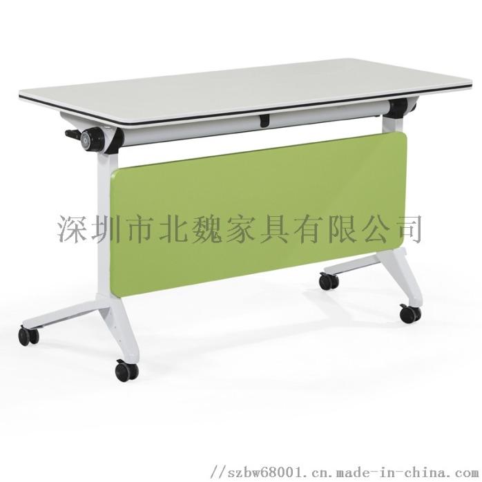 梯形书桌椅拼接梯形培训桌自由组合课桌椅124366135