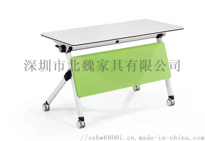 梯形洽谈美术培训桌组合拼接简约现代培训桌124382715