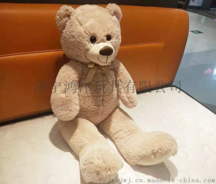 米熊1.jpg