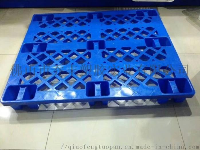 廣東陽江市喬豐塑膠桶,陽江塑料週轉箱塑膠框832003635
