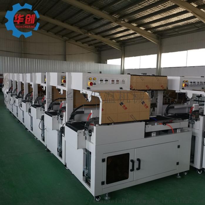 挂面塑封机 全自动挂面套膜包装机 收缩膜封切机854580402