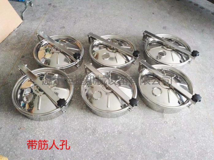 304快开人孔 带筋常压人孔,常压奶桶专用人孔873026515