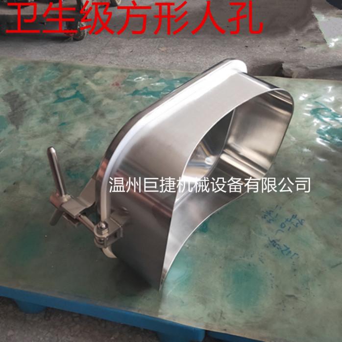 不鏽鋼304 316L啤酒罐側人孔 型號YAE879499225
