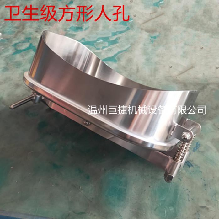 卫生级横开方人孔、卫生级双压杆方形人孔879498265