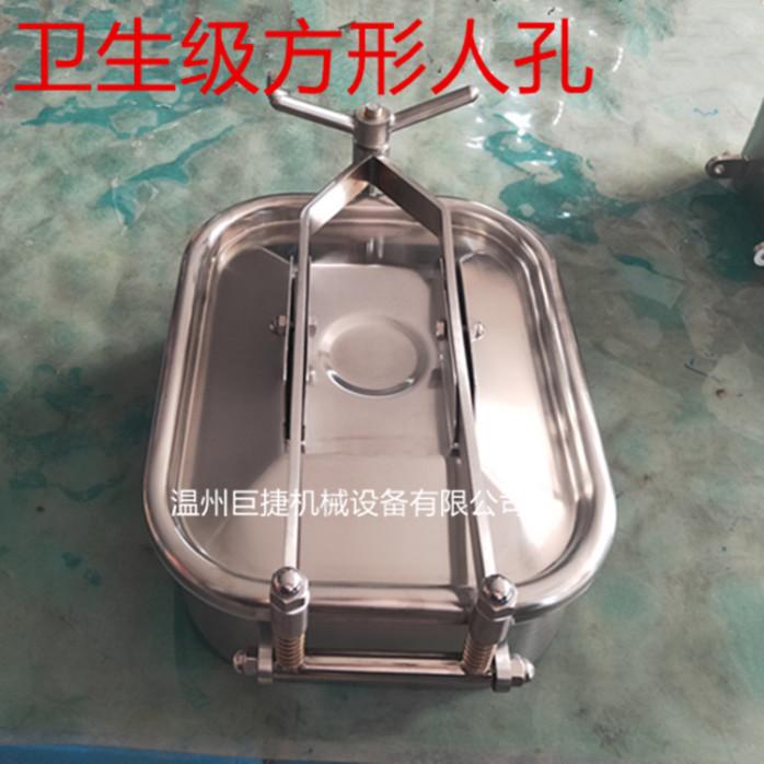 YAE方形人孔、YA不锈钢E手孔、卫生级罐用人孔879497205