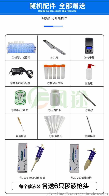 1_看图王(11)_09-拷贝.jpg