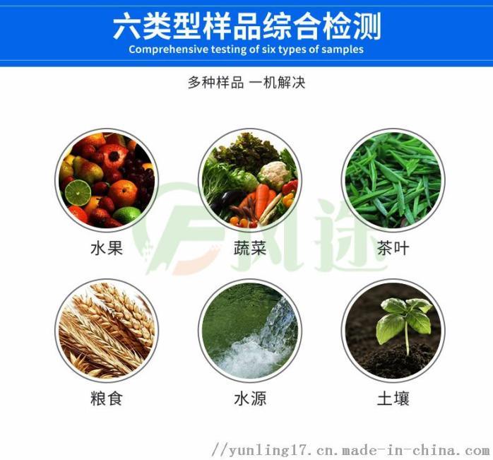 1_看图王(11)_04.jpg