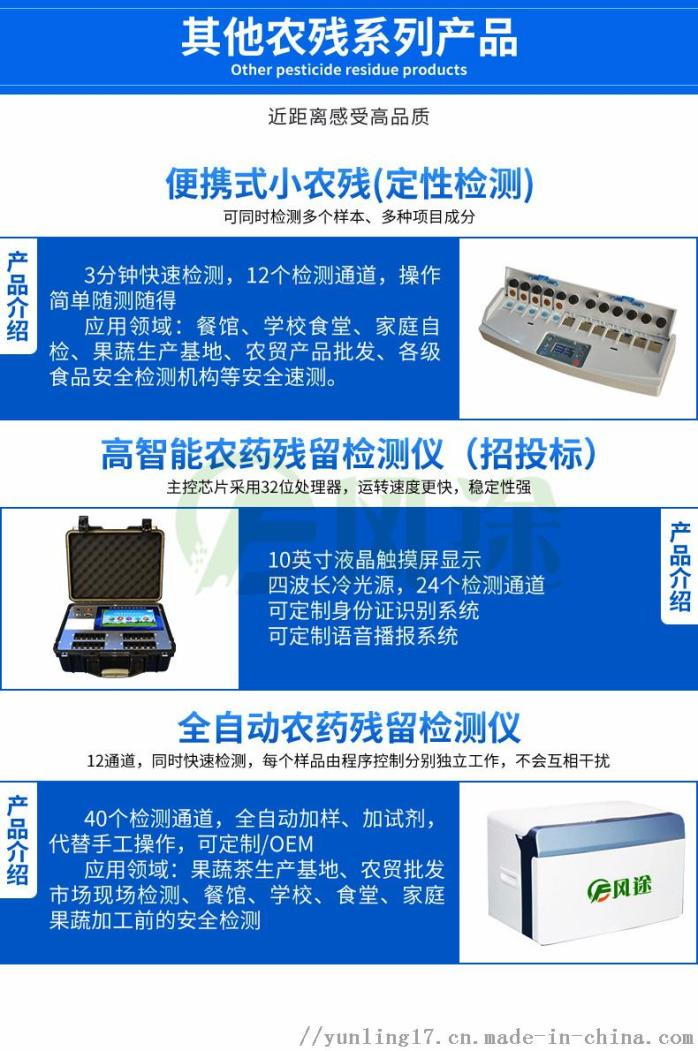 1_看图王(11)_07.jpg