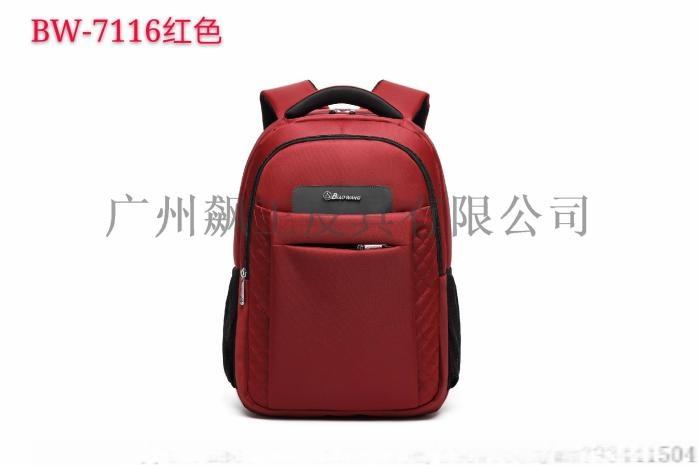 7116红色.jpg