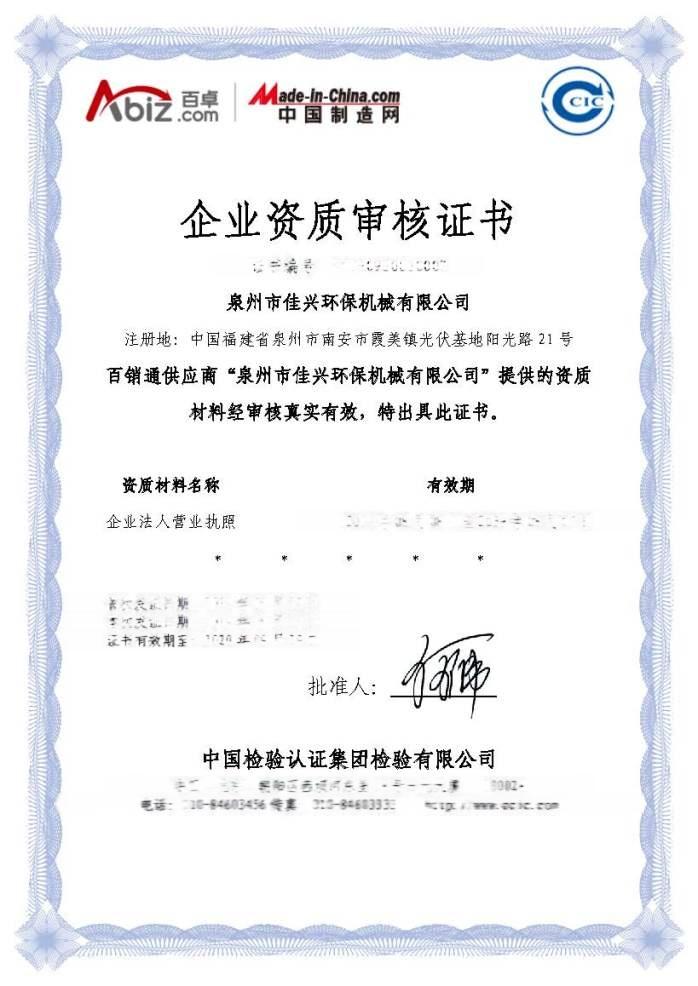 污泥压滤机 污水处理设备126105125