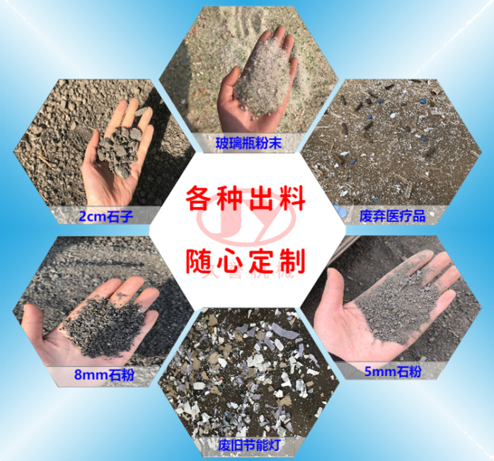 小型水泥砖头玻璃矿渣瓦块碎瓷砖 炉煤渣粉碎机126122902