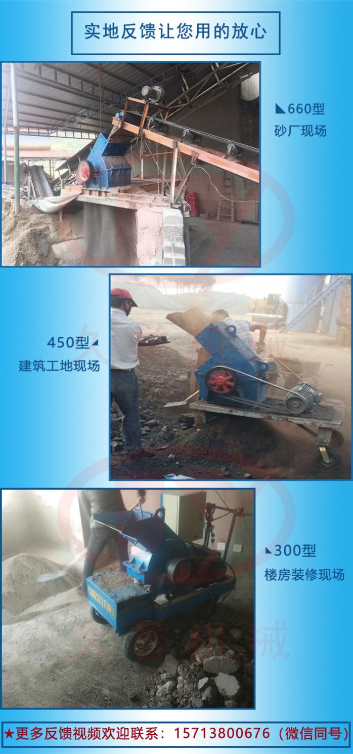 小型水泥砖头玻璃矿渣瓦块碎瓷砖 炉煤渣粉碎机126122912