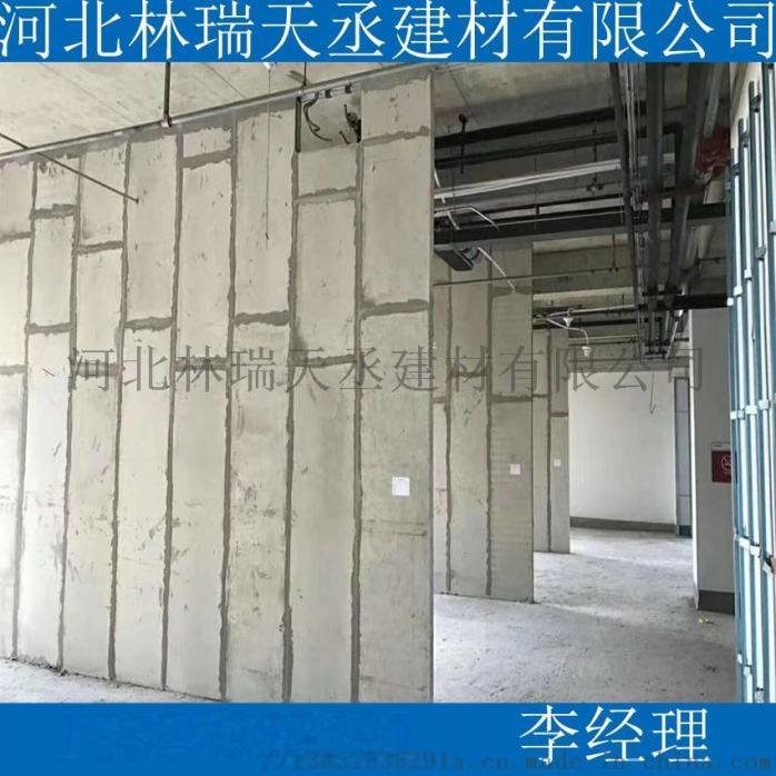 轻质隔墙板12.jpg