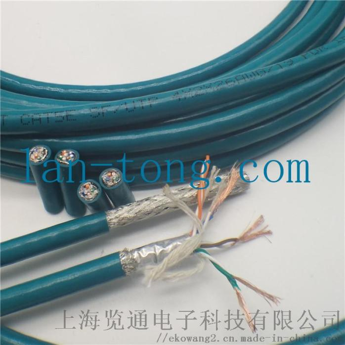 拖链专用网线