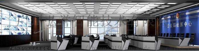 指挥大厅办公家具定制厂家-坐席台-控制台-操作台878823365