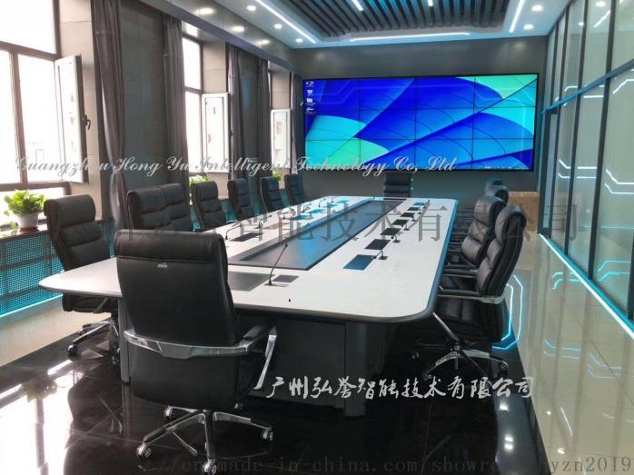 指挥中心专业办公家具定做(定制设计)厂家124729925