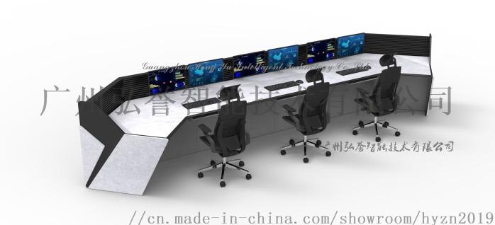 指挥中心专业办公家具定做(定制设计)厂家876892865