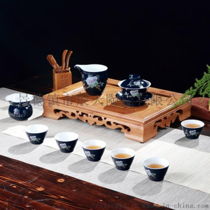 兰芷凝香-祭蓝(268元).jpg