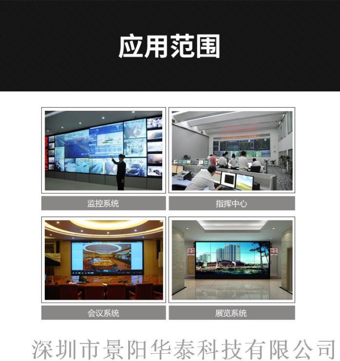 3U处理器的详情图_19.jpg