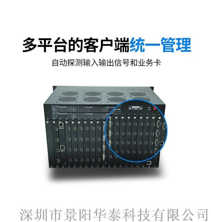 6U处理器的详情图_11.jpg