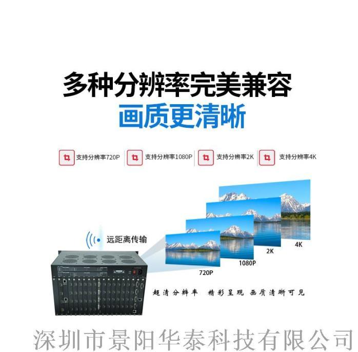 6U处理器的详情图_10.jpg