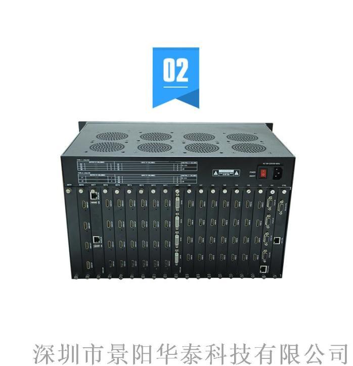 6U处理器的详情图_18.jpg