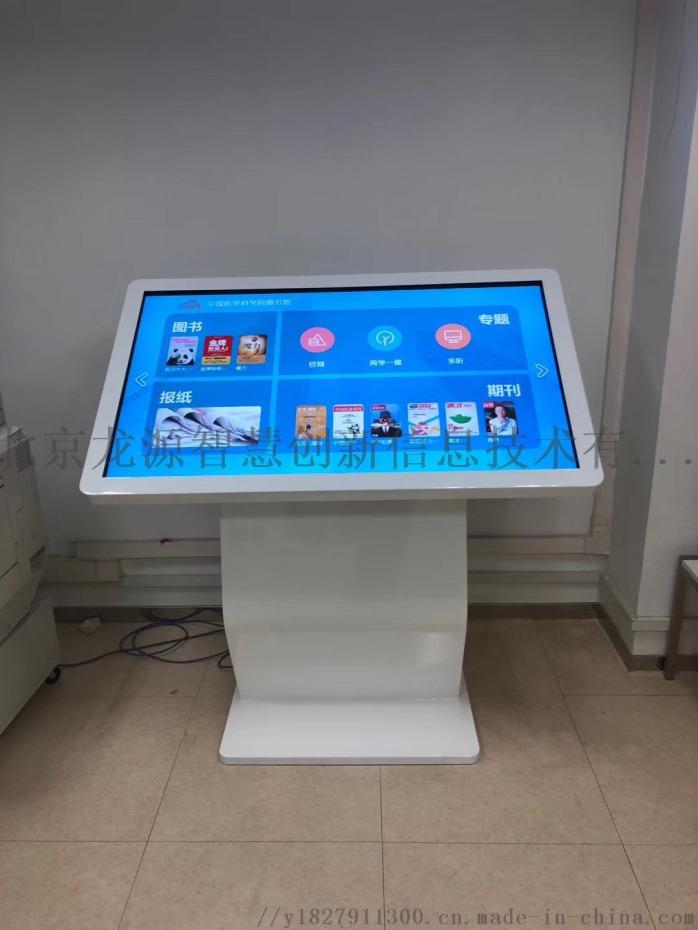 厂家直销电子图书报刊借阅机,数字智能阅读设备116703582