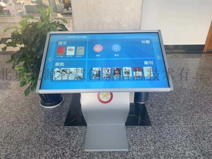 厂家直销电子图书报刊借阅机,数字智能阅读设备116703572