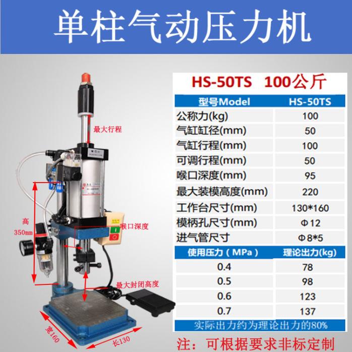 6HS 技术.jpg