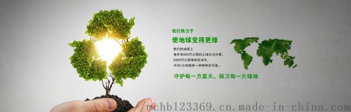 LB-1000C 化学需氧量(COD)在线分析仪126269295