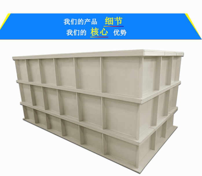 PP塑料水槽-详情_04.jpg