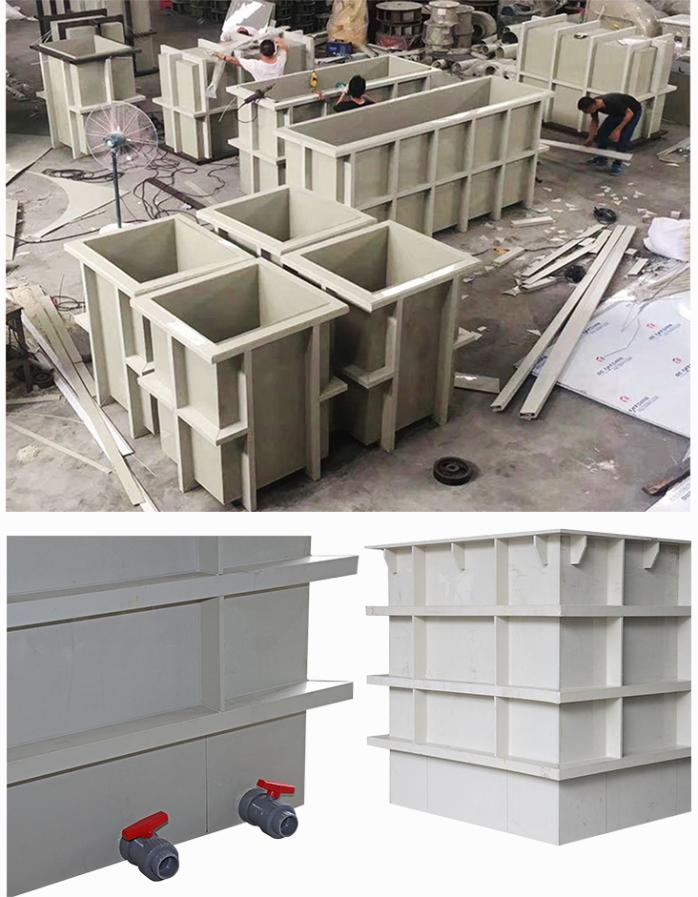 PP塑料水槽-详情_06.jpg