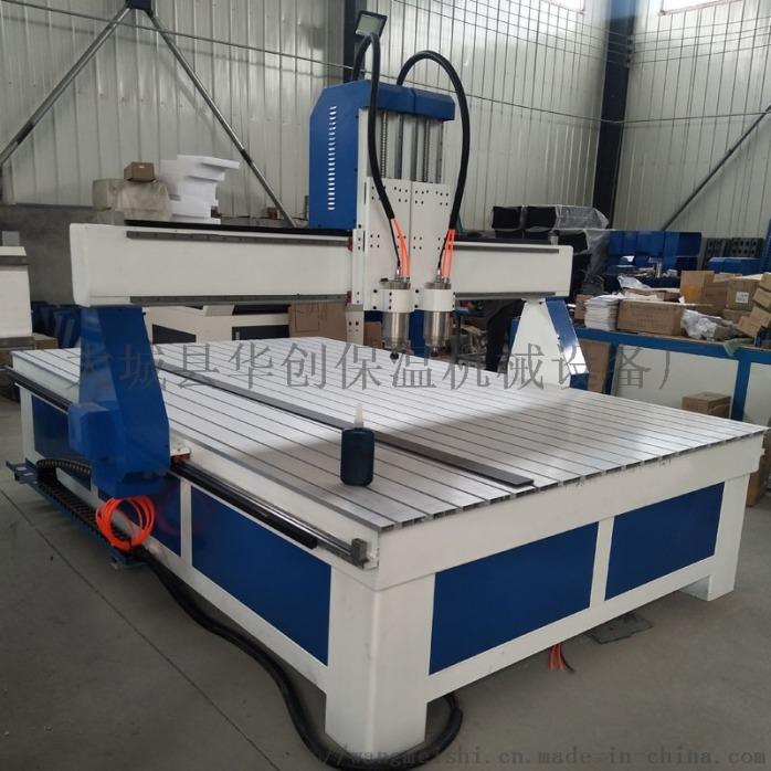 供应CNC数控雕刻机 三工序木工雕刻机125626072