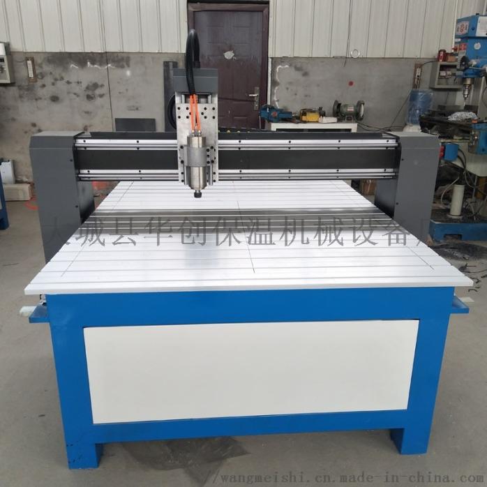 供应CNC数控雕刻机 三工序木工雕刻机125626052
