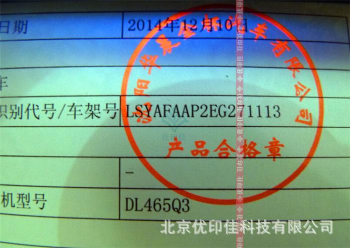 X合格证135