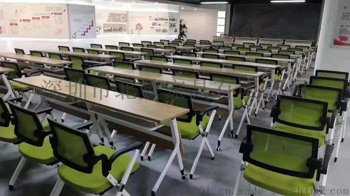 广东PXY001培训桌椅厂家及电话126843585