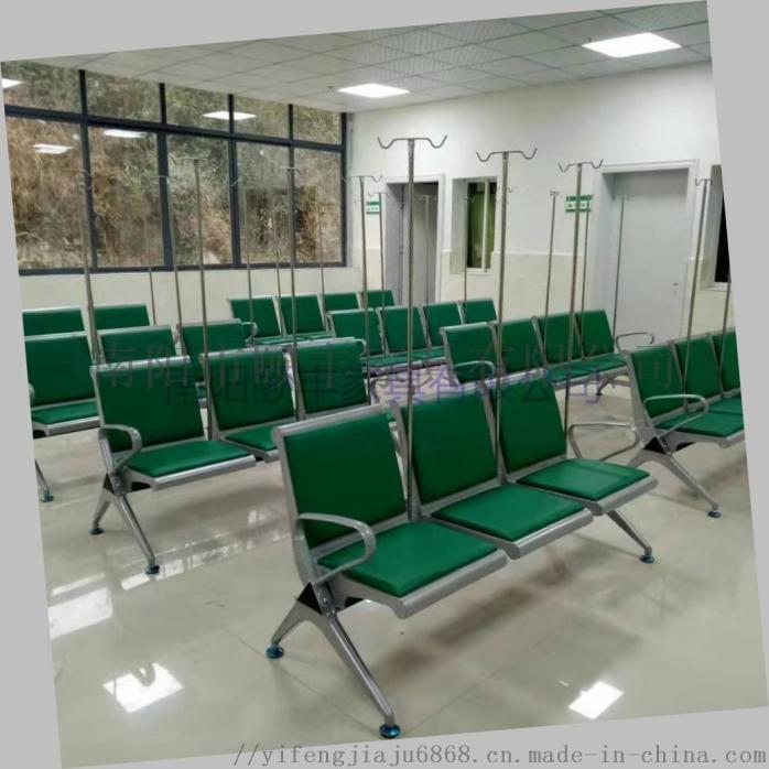 输液椅厂家医用输液椅单人输液椅858532342