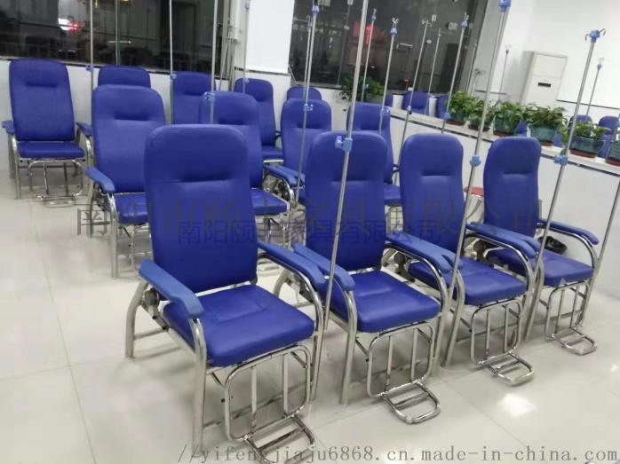 河南医用不锈钢多功能输液椅医院家具厂家858543612