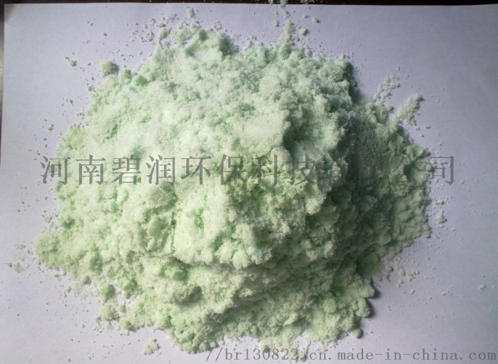硫酸亚铁1.jpg