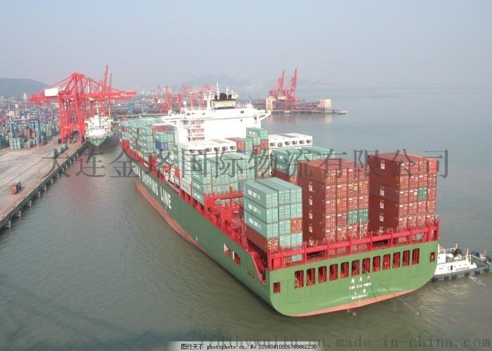 新加坡国际货运代理**口岸服务812137882