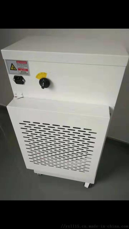 负压净化过滤杀菌设备系统901418805