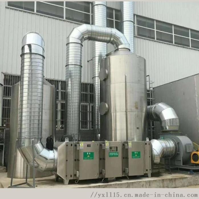 家具板厂有机废气处理设备829879132