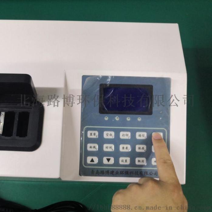 便携式经济型化学需氧量COD快速测定仪879860235