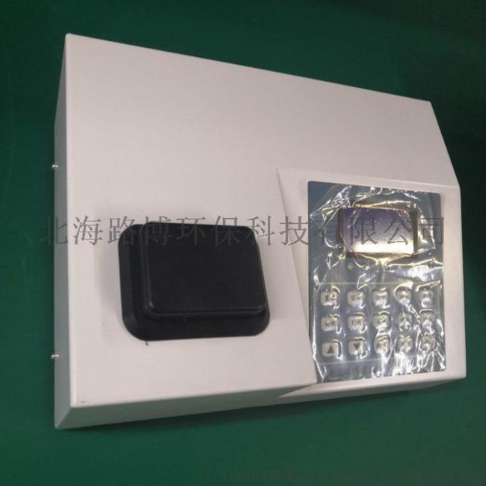 便携式经济型化学需氧量COD快速测定仪879860255