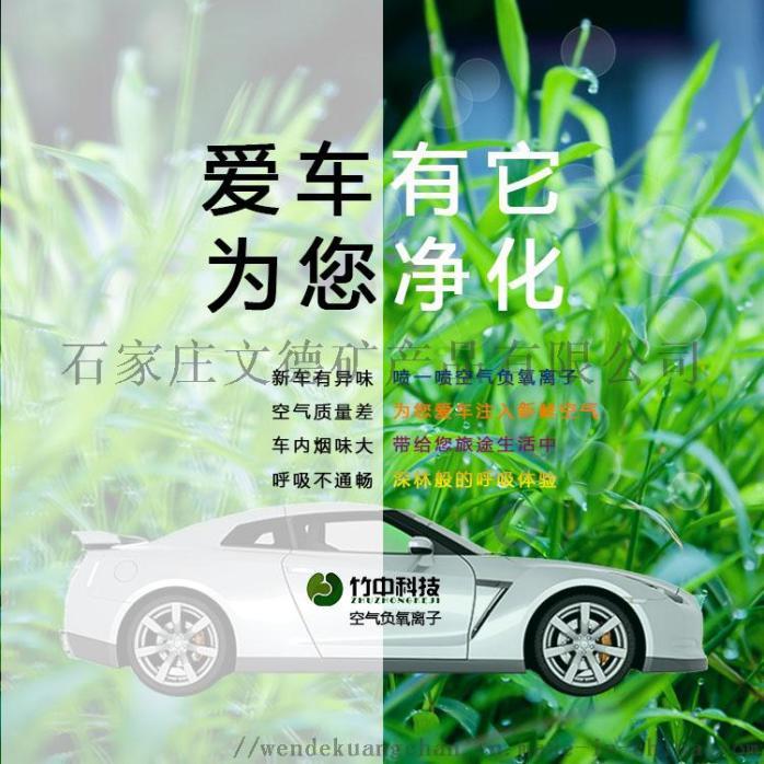 汽车汽车.jpg