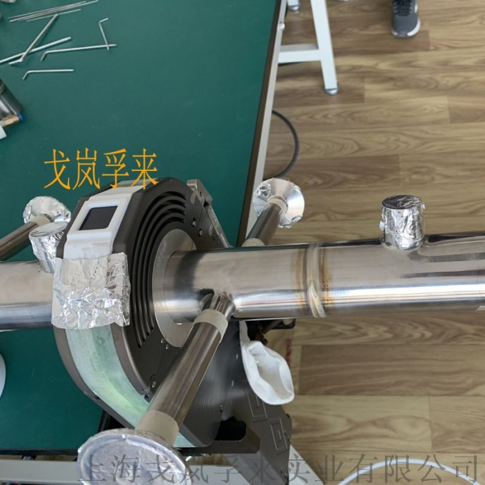 管道全位置自動焊機.jpg
