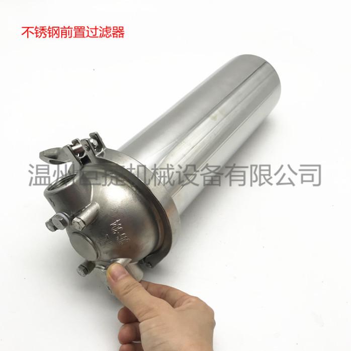 不锈钢前置过滤器 单级管道式净水器 单芯过滤器882317745