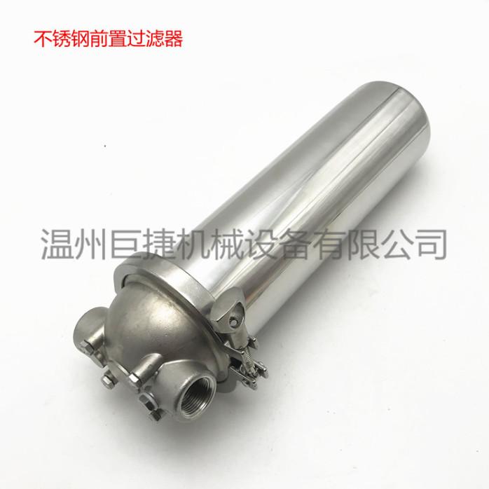 不锈钢前置过滤器 单级管道式净水器 单芯过滤器882317755