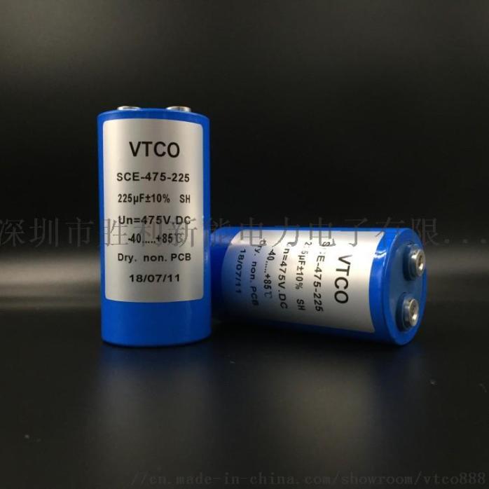 SCE-475-225 1000 (1).JPG