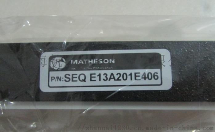 MATHESON0000.png